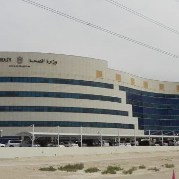 Ministry Of Health & Dubai Medical District